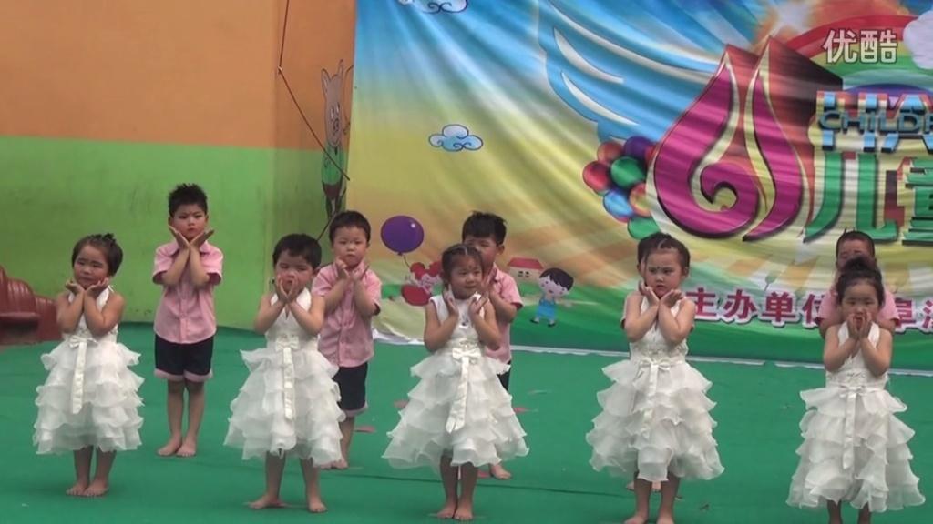 幼儿舞蹈(可爱颂)曹集阜蒙幼儿园六一节目