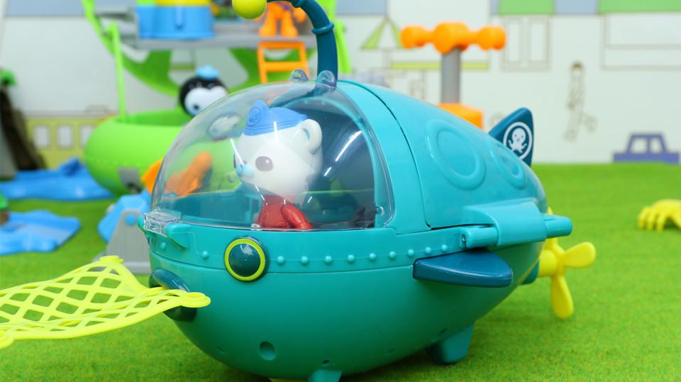 海底小纵队 自动划水版灯笼鱼艇分享 海底世界玩具