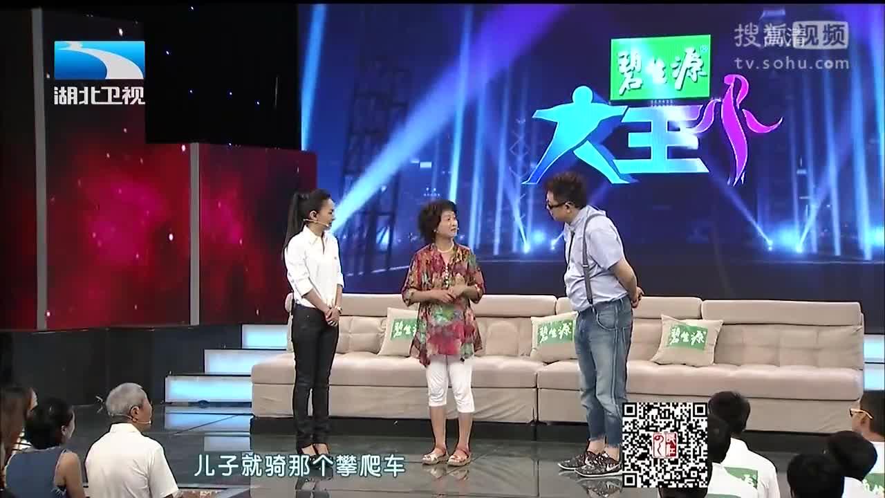 疯狂演播室01_《大王小王》男友现场疯狂表白求婚 妈妈请不要再担心我-演播室.