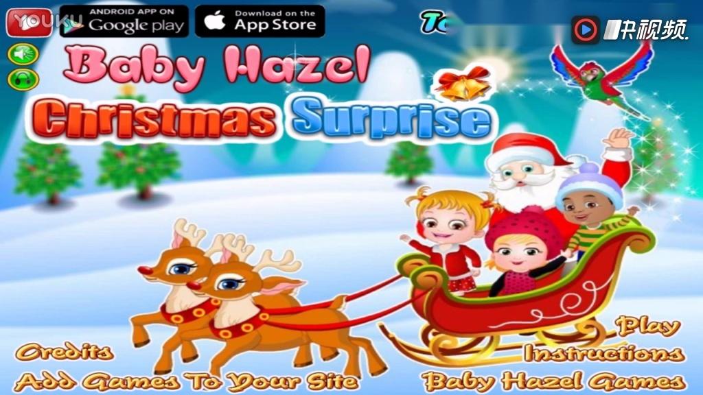 可爱宝贝的圣诞惊喜 中文版动画片 亲子游戏 益智游戏 学唱歌 学数学