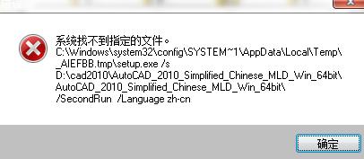 cad指定时出现电气找安装不到文件夹符号cad的常用v电气系统图片