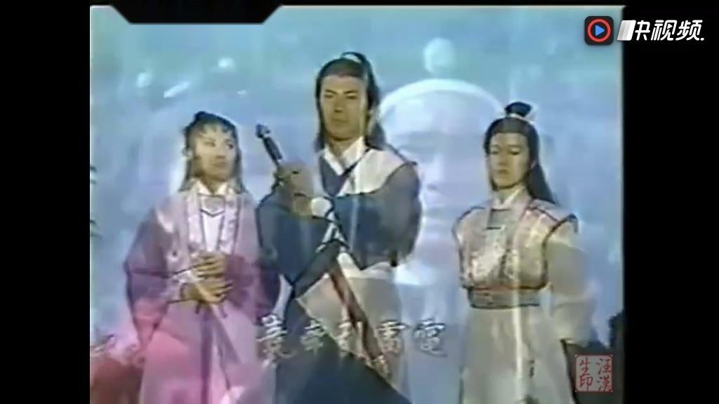80后看过的经典电视剧《仙鹤神针》主题曲《仙鹤情缘》