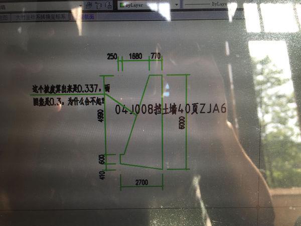 用CAD照着04J008挡土墙的挡墙画出来的尺寸2018cad序列号版图片