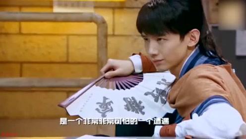 明星大侦探:白敬亭与杨蓉对视放电,小白上演轮回恋,很精彩