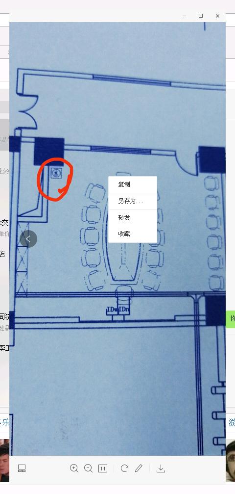 意思中上图里面一个水是纸机印章常盖图纸圆圈v意思的图片