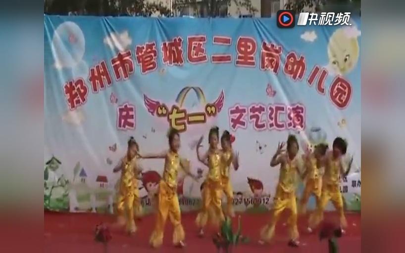 儿童舞蹈大全 《神奇》幼儿舞蹈视频教学