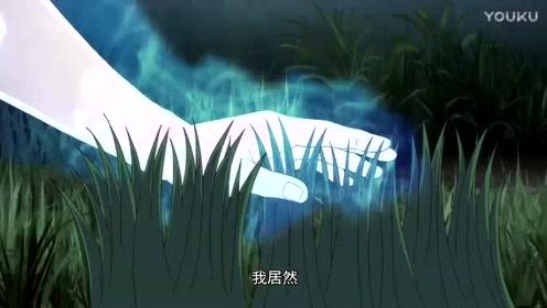 狐妖小红娘:涂山苏苏吃醋了,红红发怒这么恐怖