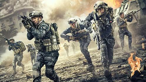 《红海行动》营救侨民片花 中国海军排除万难展大国实力