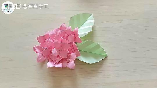 视频:周末做一朵小清新的折纸绣球花