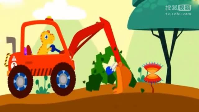 小恐龙开挖掘机视频 工程车卡通玩具 小恐龙阿贡动画片全集