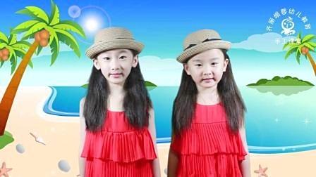 齐丽娟少儿亲子手工制作视频, 幼儿园小朋友一起动手制作小花儿书签