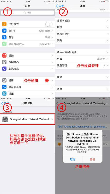 苹果手机搜狗v苹果游戏快手地图安卓版图片