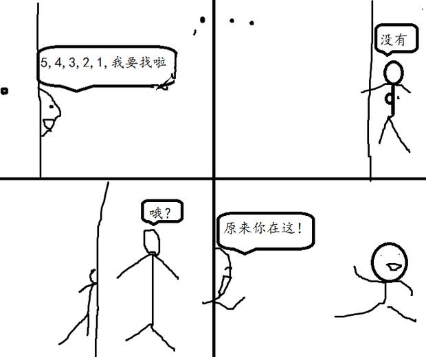 电路 电路图 电子 原理图 620_521