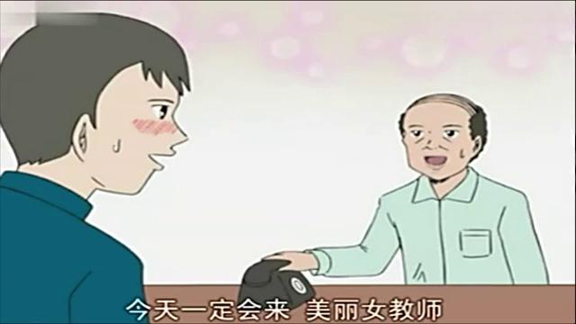 搞笑漫画日和 中文配音《家庭教师》图片