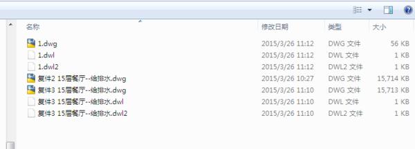 cad内容文件很少,但图纸却很大,一打开也很占怎么v内容cad哪里在文件图片