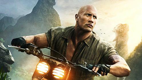 《勇敢者游戏》技能开挂预告  巨石强森带队闯关上演绝地逃亡