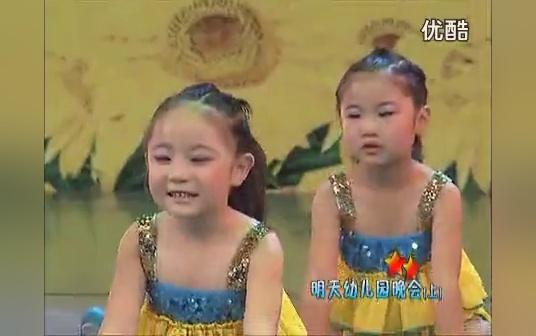2014邢台明天幼儿园 小班女孩舞蹈 《可爱娃娃》
