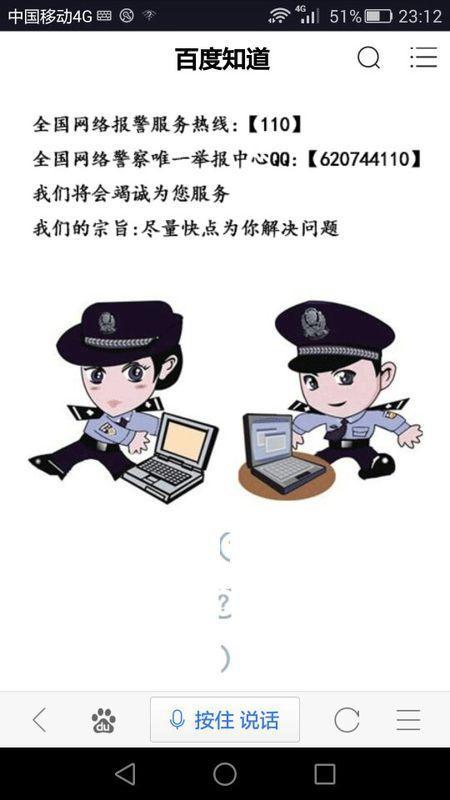 被北京利威达字体骗了1300块钱今天图纸科技爸爸十字绣图片