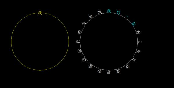CAD围绕圆打字?cad绿色显示面积不查询图片