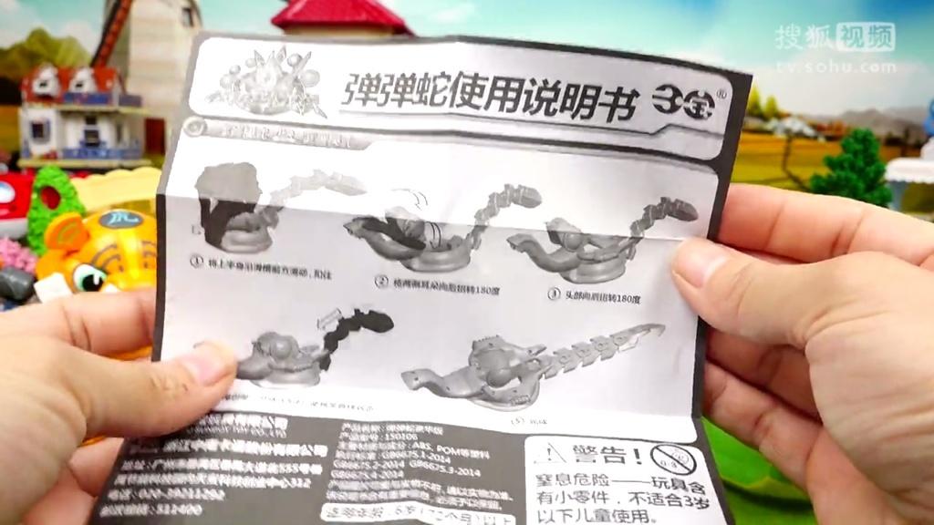 亲子游戏 钢铁小龙侠动画片小猪佩奇玩具弹弹蛇变形玩具托马斯奥特曼