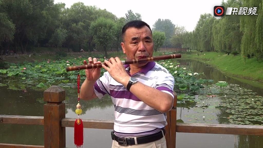 张永纯 笛子独奏 仙剑奇侠传三之仙剑问情