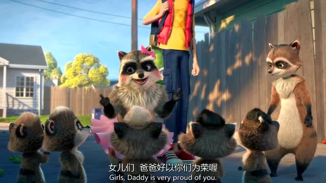 好莱坞动画《我的爸爸是森林之王》男孩的动物朋友帮助他整坏人