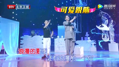文松带刘恺威表演广场舞版《粉红的回忆》,两人即兴表演笑翻全场