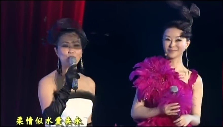 万水千山总是情 祖海汪明荃(祖海2007香港好运来大型演唱会)