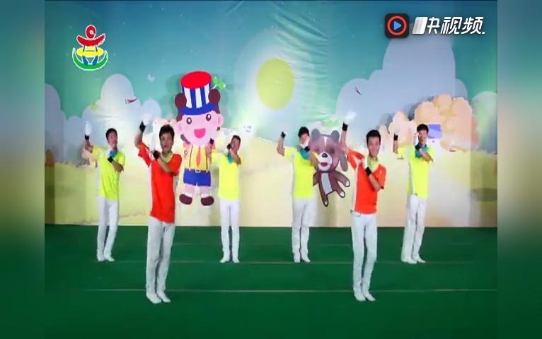 2018最新幼儿园托班课间早操舞蹈视频-动起来