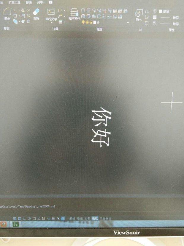 CAD竖着打字CAD一角第与区别第三角法法图片