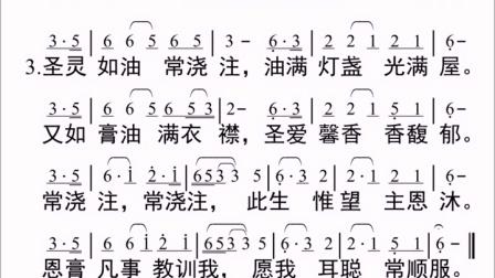 (简谱版)新编赞美诗400首 短歌42首