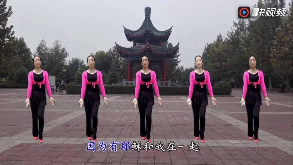 基督教广场舞:《每一天都是美好的》卫辉市太公镇基督教广场舞蹈队