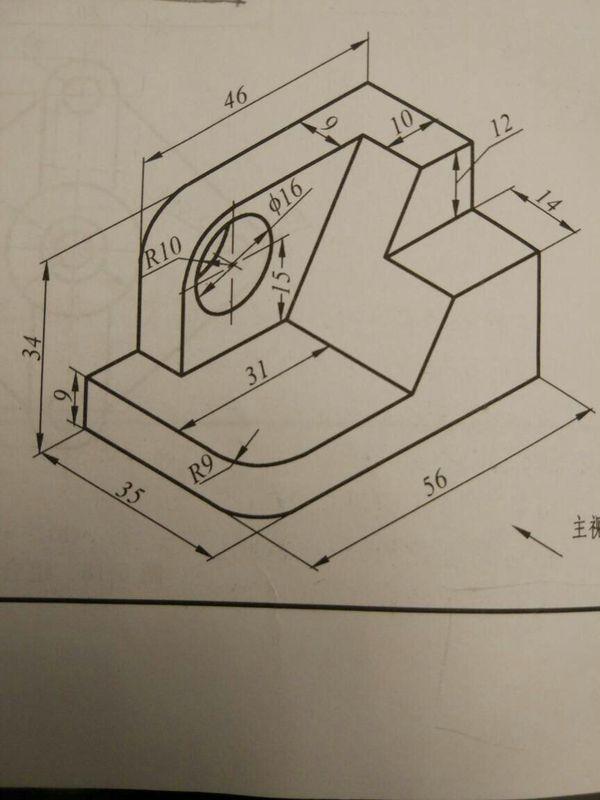 求CAD图案给画个三视图带尺寸的,谢谢。cad如何填充v图案大神图片