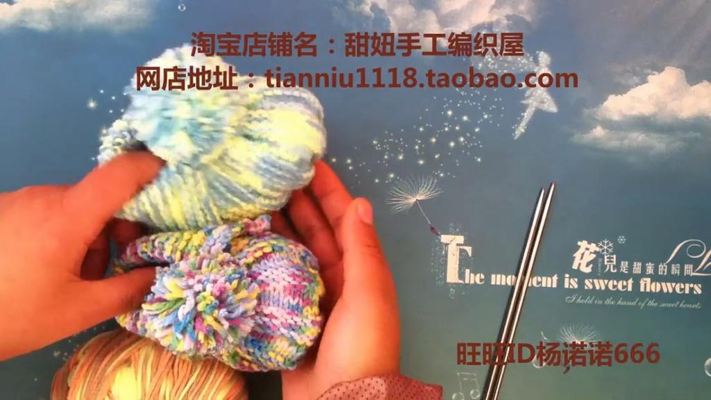 【甜妞手工编织屋】编织视频教程--南瓜鞋的织法 宝宝鞋