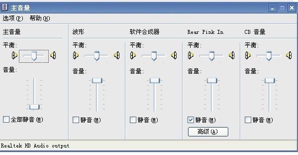 游戏中心 > 正文   要先下载个hd声卡驱动的补丁文件rtkhdaud.