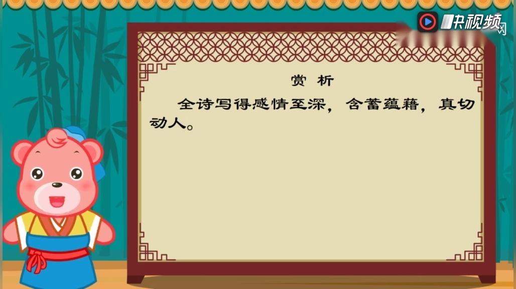 古诗边框图片手绘视频