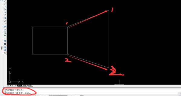 CAD家具里使用家私(align)对齐软件专卖店装修命令cad平面图图片