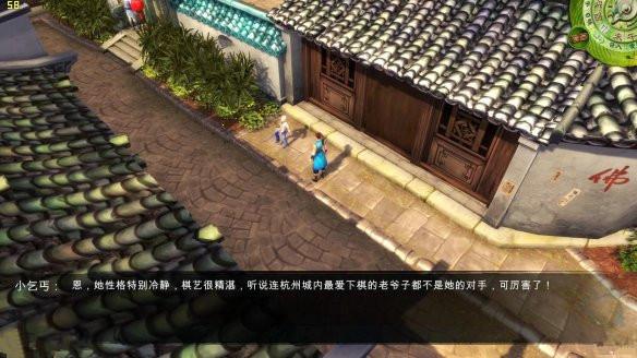 《风云侠客传》杭州凶杀案详解宗师三攻略图片