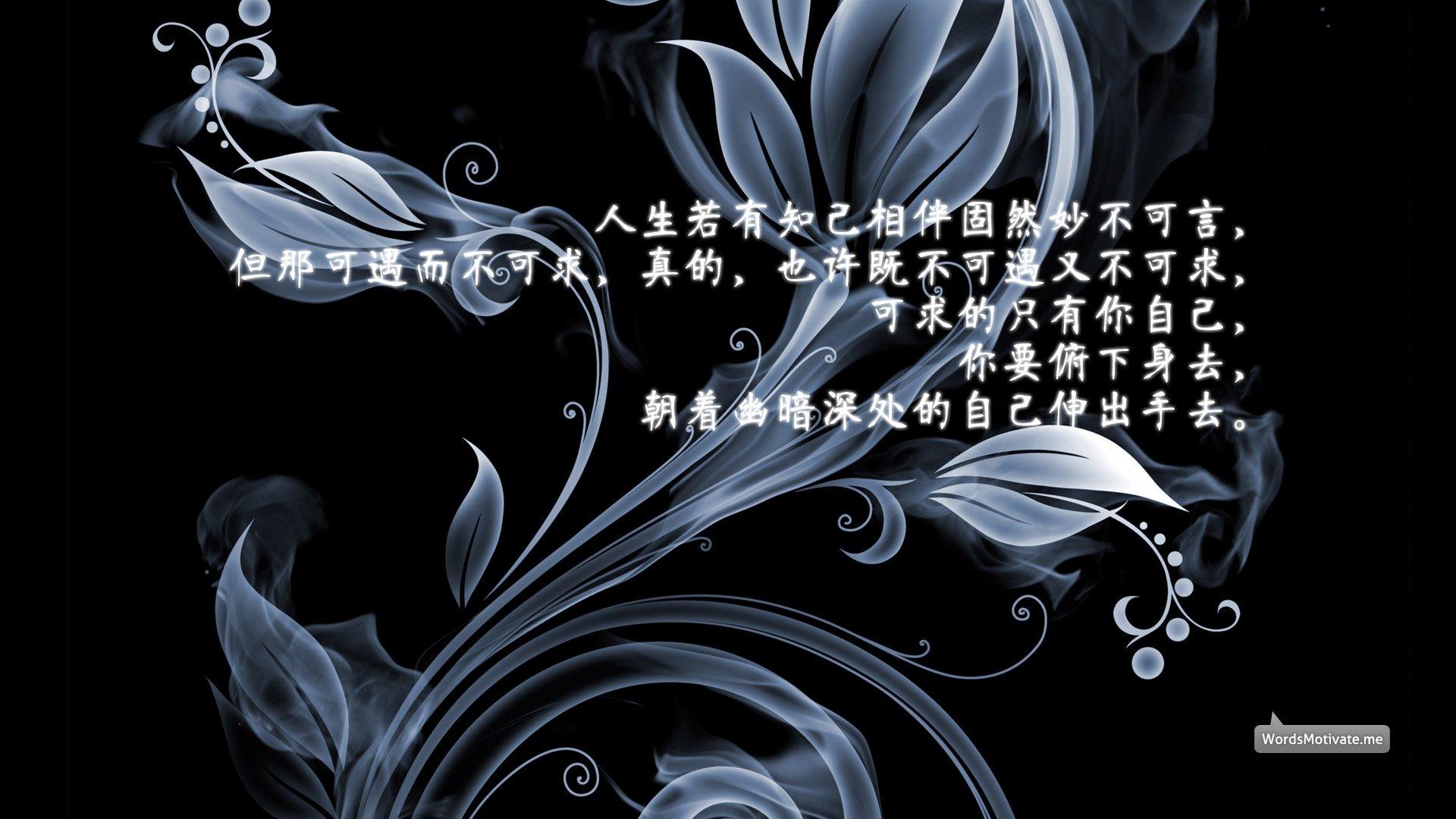 地中海条纹墙纸贴图_木纹 黑色木纹 黑色底纹 木质底纹 deviontart壁纸_第8页_素材分享