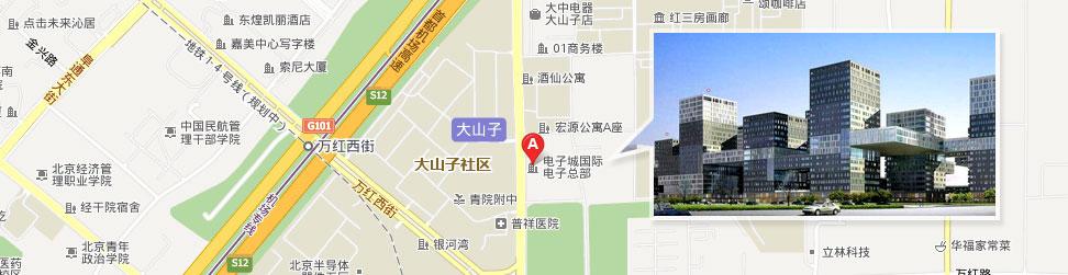 北京市朝阳区酒仙桥电子城国际电子总部 奇虎360