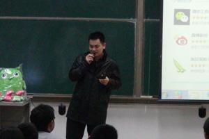 陶伟华在电子科技大学分享
