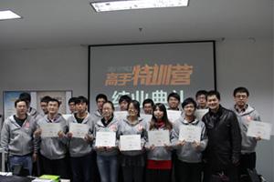 HTML5校园行北工大站