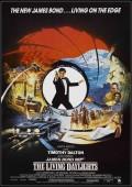 007之黎明生机