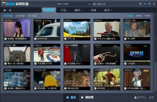 央视影�_cbox央视影音 3.0.1.