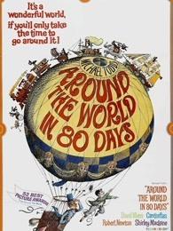 环游世界八十天(1956)