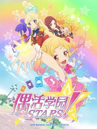 偶活学园STARS!第1季(日文版)