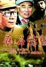 台湾往事高清完整版,台湾往事分集剧情介绍