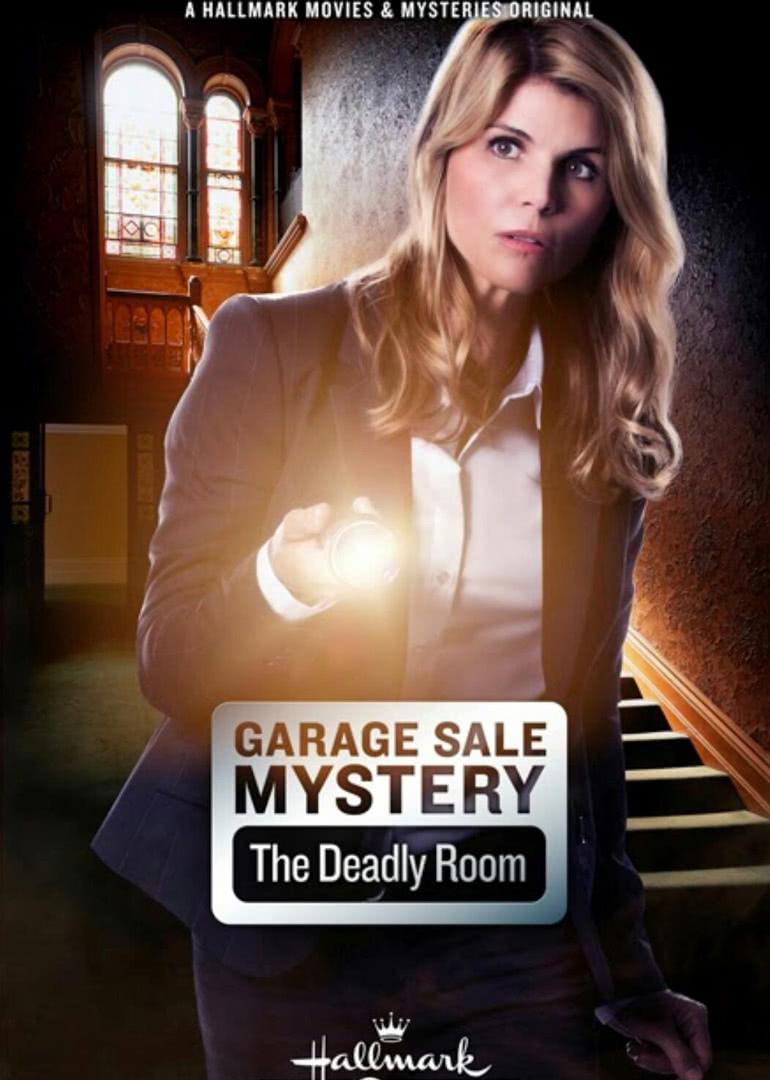车库拍卖神秘案件3:死亡房间