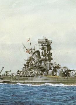 戰艦世界之大咖說戰艦