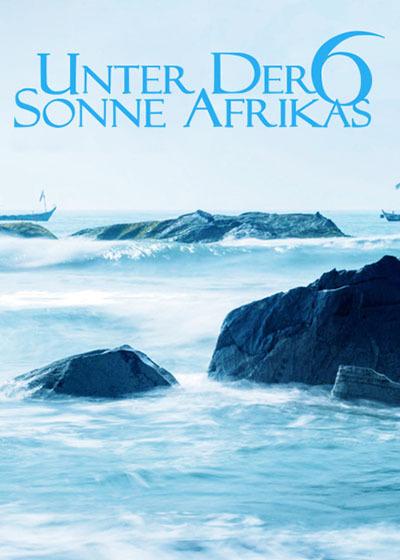 走进非洲6蜜月旅行